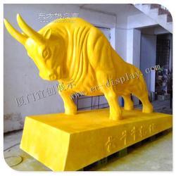 户外大型雕塑 拓荒牛 仿真牛 奋斗牛 玻璃钢雕塑厂图片