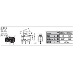 D2F|电动玩具超小型微动开关D2F|鼎悦电子图片