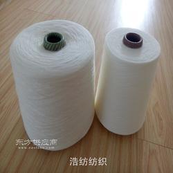 30支涤粘纱 环锭纺涤粘混纺纱图片