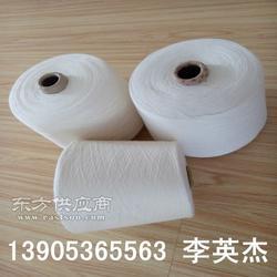 紧密纺皮马棉纱120支长绒棉厂家哪里找图片