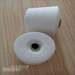 气流纺涤棉纱10支现货2RCMV2图片
