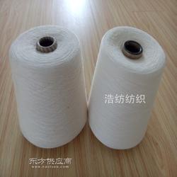 可纺性优良气流纺纯棉低支纱7支10支10RCMV4图片