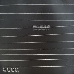 纯棉竹节纱8支16支9RCMV优惠图片