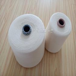 浩纺牌出售优质环锭纺纯涤纱12支16支21支现货10RCMV4图片