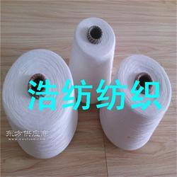 环锭纺涤棉纱8支10支12支14支专业生产厂家直销图片