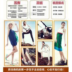鞋店加盟,品牌鞋店加盟,鞋子品牌,鞋店加盟厂商图片