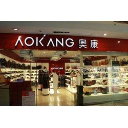 女鞋品牌大全,鞋店加盟,男鞋加盟,女鞋品牌大全厂商图片