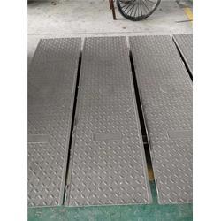 锦州卡槽盖板-国网卡槽盖板-宝盖新材(优质商家)图片