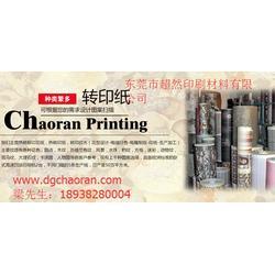 美容工具转印花纸,转印花纸,超然转印花纸图片