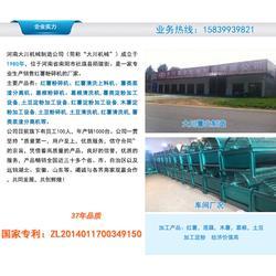 全自动红薯淀粉生产设备 大川机械 郑州红薯淀粉生产设备