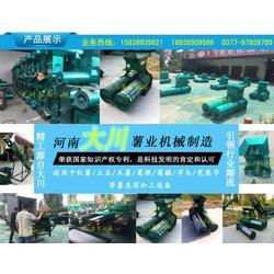 红薯淀粉渣浆分离机-河南大川机械从优-江苏红薯淀粉机图片
