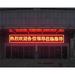尚格光电(图),led显示屏厂家,运城显示屏图片