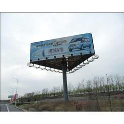 山西户外广告牌|山西尚格|定做户外广告牌图片