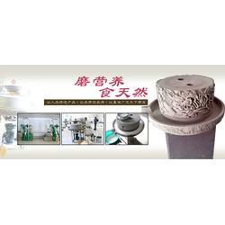 石磨豆浆_现林石磨_手动石磨豆浆机图片
