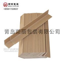 纸护角生产商直销托盘护角条 优质包装角条可定制规格图片