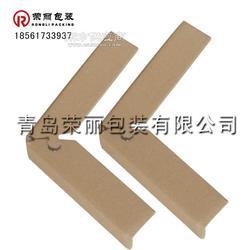 纸质护角厂家生产托盘防撞纸护角 高硬度可免费印刷图片