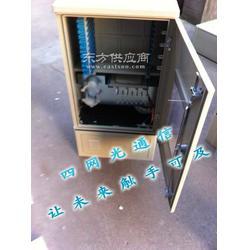SMC 96芯光缆交接箱图片