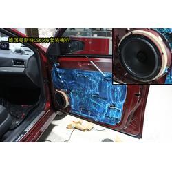 武汉汽车音响改装-来福汽车用品(在线咨询)汽车音响图片