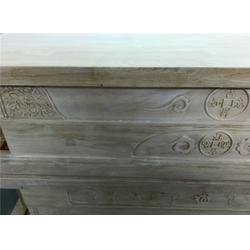 实木餐桌餐椅_定制实木餐桌餐椅_源林木业图片