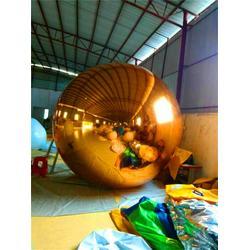 乐飞洋(图)|充气镜面球金球|肇庆充气镜面球图片