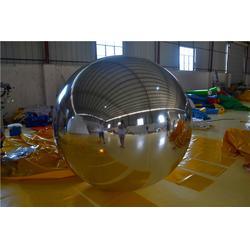 充气镜子球、乐飞洋(在线咨询)、菏泽镜面球图片