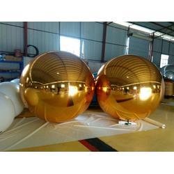 充气金球、乐飞洋、充气金球招财进宝图片