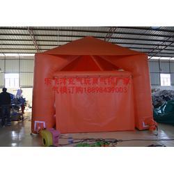 露营帐篷、帐篷、乐飞洋(查看)图片