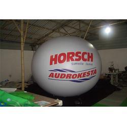 空飘球、乐飞洋气模厂家、升空图片