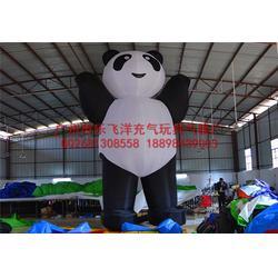 餐饮气模充气帐篷-充气气模-乐飞洋厂家直销(查看)图片