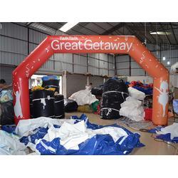 广告气模-乐飞洋充气帐篷-充气广告帐篷图片