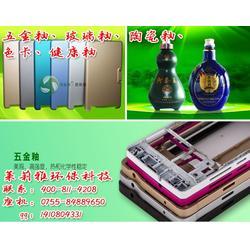 莱莉雅、低voc五金釉商、惠州市低voc五金�釉图片