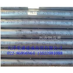 UNS N08825钢管图片