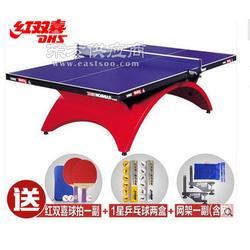 红双喜透明彩虹乒乓球台 乒乓球台厂家乒乓球台颜色图片