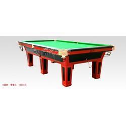 星牌台球桌夜时尚1160中国红标准中式黑八/美式落袋图片