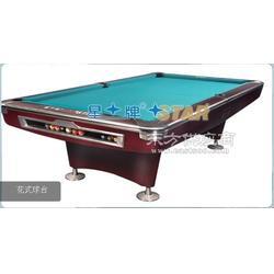 正品星牌花式台球桌XW8501-8C 8尺迷你星牌花式九球台顶级配置图片