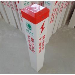 PVC电缆桩-PVC标识桩-PVC电缆桩图片