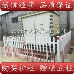 配电室围栏(图)|定做变压器围栏|变压器围栏图片