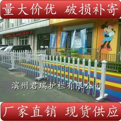 别墅庭院院墙(图)-PVC护栏生产厂家-PVC护栏图片