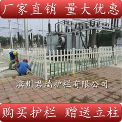 变压器围栏生产厂家-PVC电力护栏-变压器围栏图片