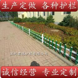 花园草坪围栏(图)、PVC草坪护栏种类、草坪护栏图片