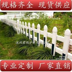 定做草坪围栏、花园围栏、草坪围栏图片