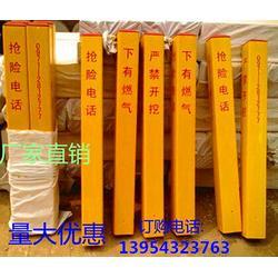 PVC标志桩种类|黑龙江PVC标志桩|君瑞护栏(查看)图片