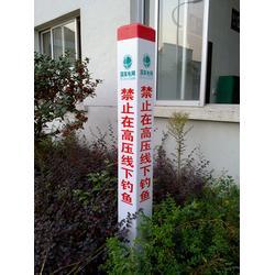 宝坻区PVC标志桩,玻璃钢标志桩_君瑞护栏(在线咨询)图片