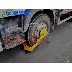 货车车轮锁 专业货车车轮锁厂家图片