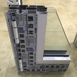 断桥铝门窗报价|断桥铝门窗|沈阳宏家豪门窗(查看)图片