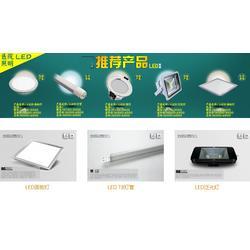 新源照明节能工程(图),工厂led照明,萍乡照明图片