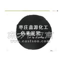 linzhi水溶性鑫源色素炭黑图片