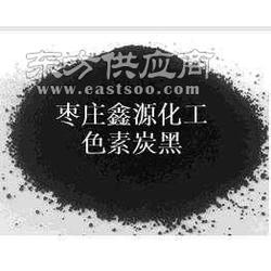 jilin供应亚克力材料着色用色素炭黑图片
