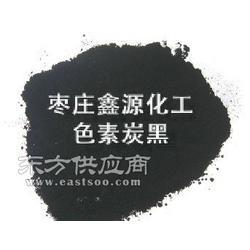 高结构中超耐磨炉黑鑫源色素碳黑图片