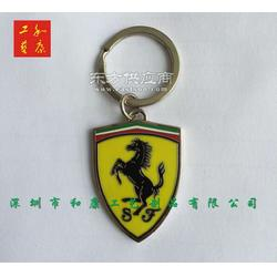 法拉利金属钥匙扣制作,定做法拉利logo钥匙扣图片